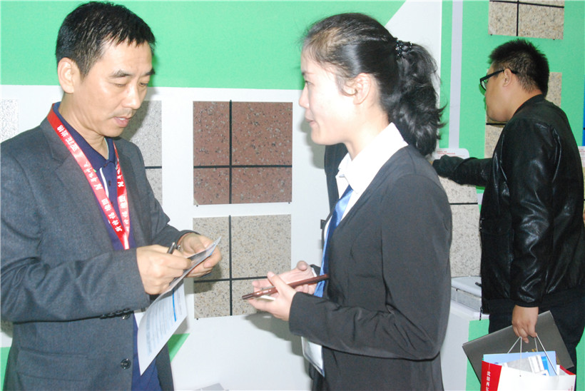 Shanghai insulation materials building materials exhibition