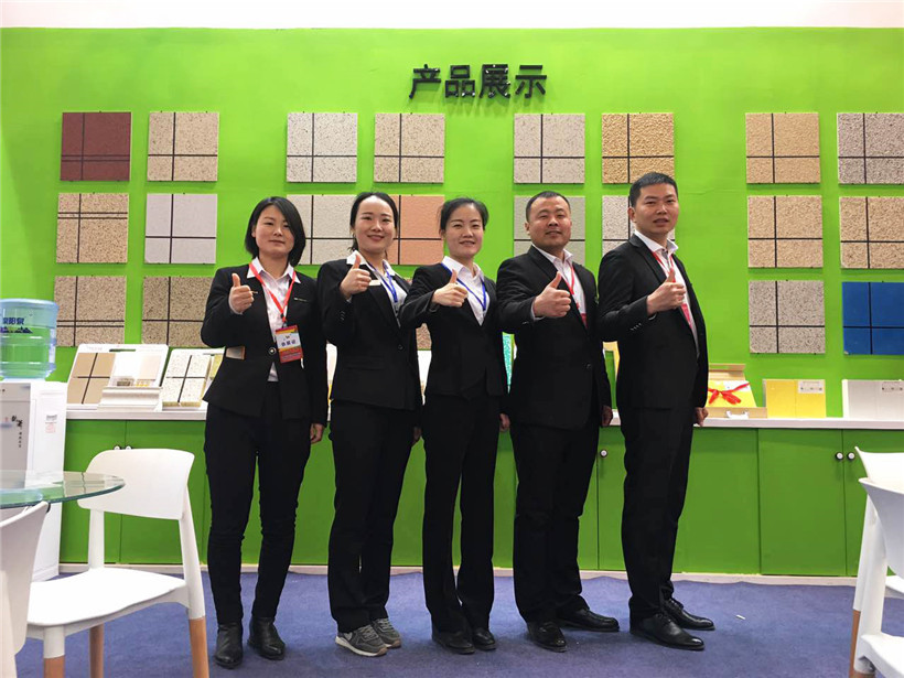 <b>Changchun International Building Materials Exhibition, BRD Group is shine</b>
