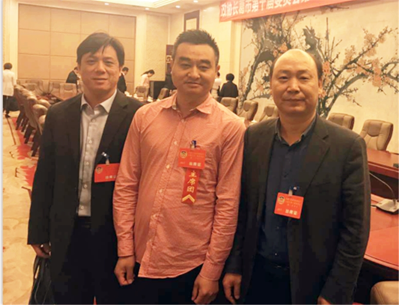 BRD Group Chairman attended the 15th People's Congress of Changge City