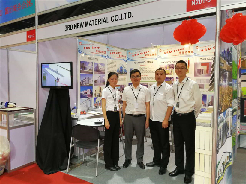 <b>BRD Group was invited to participate in 2017 Thailand Architect Expo!</b>