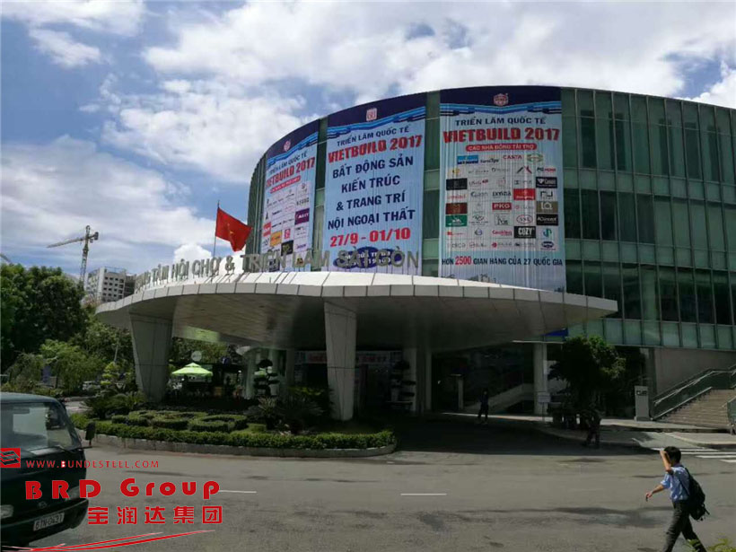 Sep 27, Vietnam International Exhibition Was Grand Opening