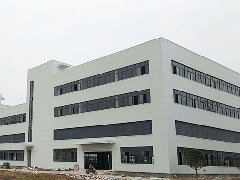 <b>Rock Wool Sandwich Panel Innovation Industrial Park</b>
