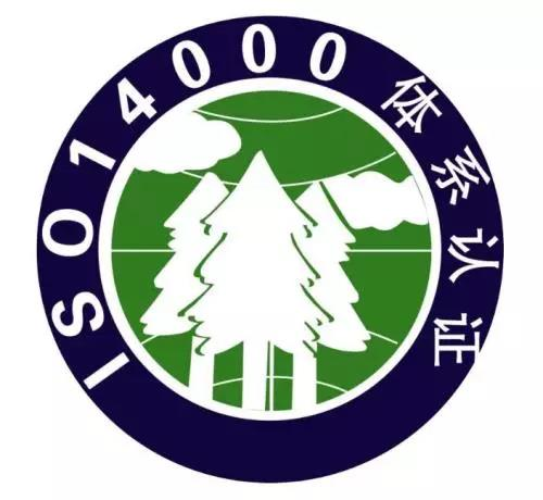 <b>BRD Has Passed ISO Environmental Management System Certificate</b>