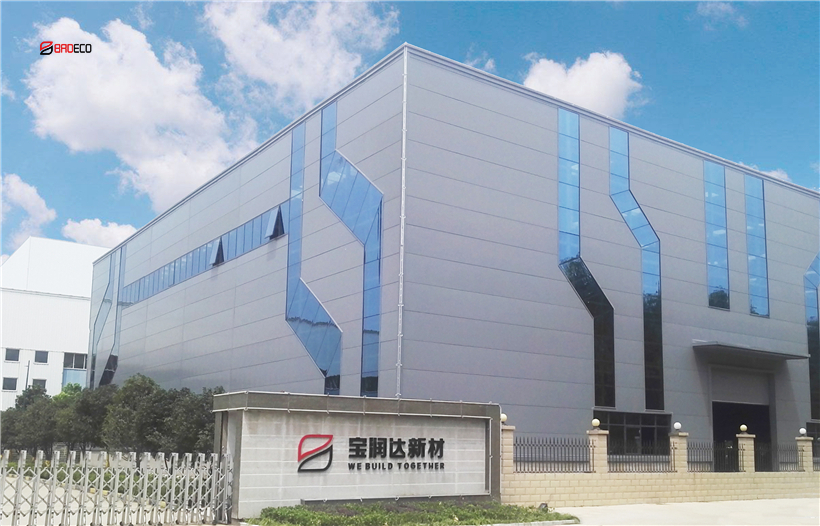 <b>BRD New Sandwich Panel Factory Is Start Using</b>