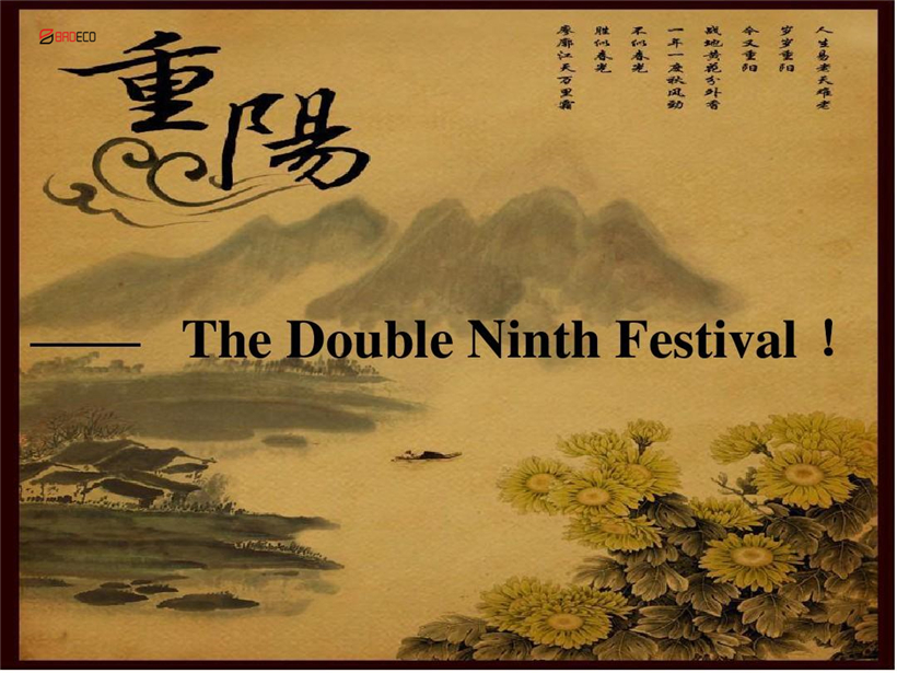 "BRD Wish You ""Happy Double Ninth Festival"""