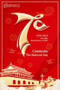 Celebrating For the 70th Anniversary of The People's Republic Of China